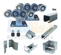 Ролтэк ЭКО комплектующие для откатных ворот до 500 кг (6м)