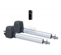 Hormann RotaMatic P 2 автоматика для распашных ворот