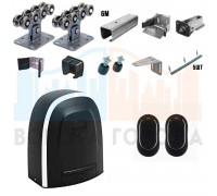 Комплектующие Alutech для откатных ворот до 450 кг + Автоматика Alutech RTO-500KIT