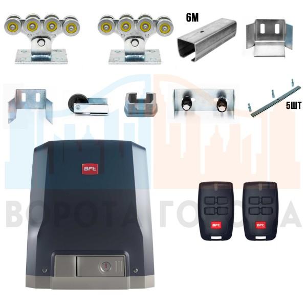 Автоматика BFT DEIMOS BT A400 и комплектующие для откатных ворот Горизонт до 400 кг